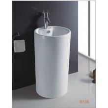 Раковина GID для ванной NB135