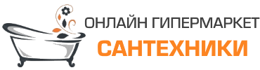 Онлайн гипермаркет сантехники в Москве